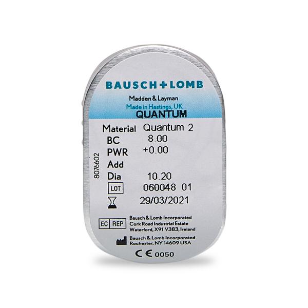 produit lentille Quantum II (1)